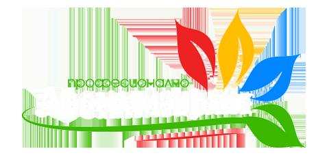 АРОМАТИЗИРАНЕ.com